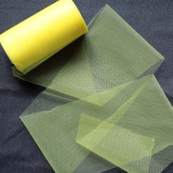 Фатин, желтый, 15 см, FAT-002
