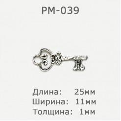 Подвеска металлическая декоративная, 25х11мм, PM-039