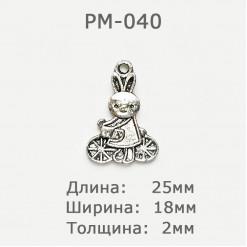 Подвеска металлическая декоративная, 25х18мм, PM-040