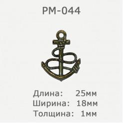 Подвеска металлическая декоративная, 25х18мм, PM-044