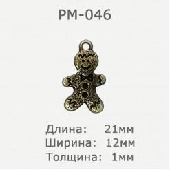 Подвеска металлическая декоративная, 21х12мм, PM-046