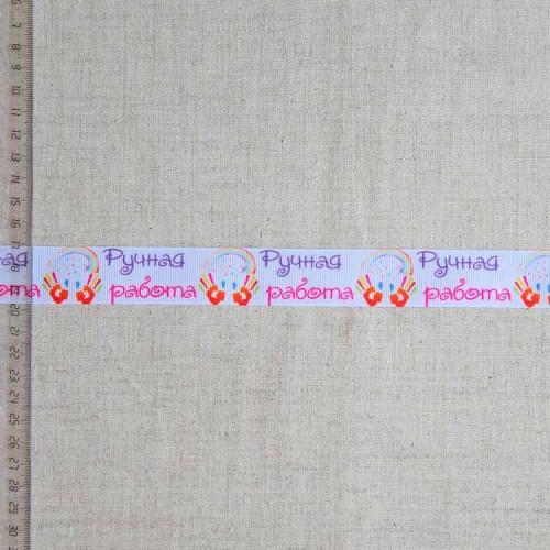 Тесьма репсовая декоративная, 25мм, TDR-021