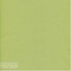 Ткань американская для пэчворка, 50х55см, IN-01313