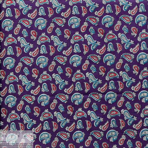 Ткань хлопок «Турецкий боб фиолетовый», ZT-00037